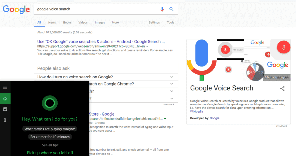 voice search tools